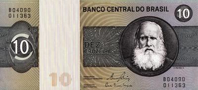 10 крузейро 1970-1980 Бразилия.