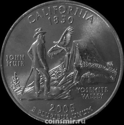 25 центов 2005 D США. Калифорния.