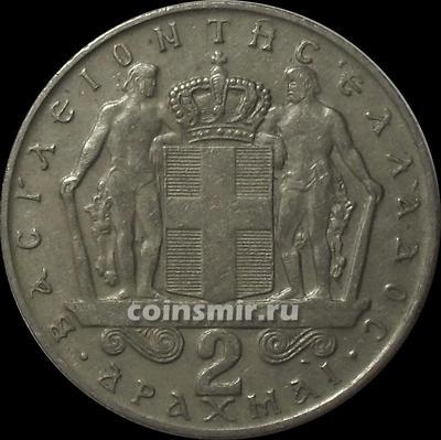 2 драхмы 1970 Греция.