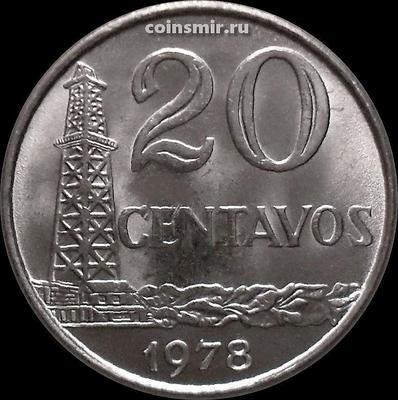 20 сентаво 1978 Бразилия. Буровая вышка.