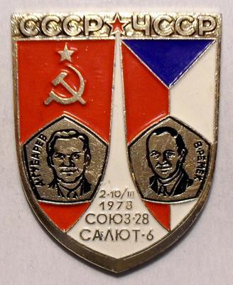 Значок СССР-ЧССР 1978. Союз-28. Салют-6. А.Губарев - В.Ремек.