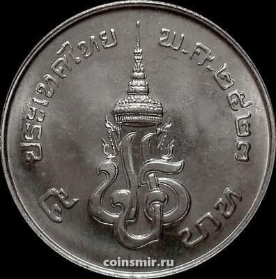 5 бат 1980 Таиланд. Конституционная монархия.