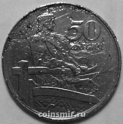 50 сантимов 1922 Латвия. Состояние на фото.