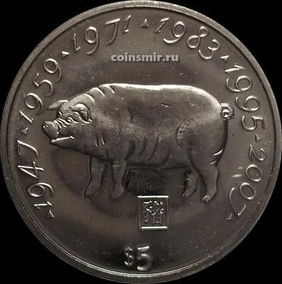 5 долларов 2000 Либерия. Миллениум. Год Свиньи.