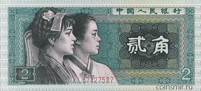 2 джао 1980 Китай.