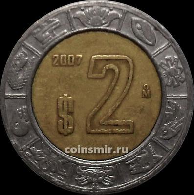 2 песо 2007 Мексика.