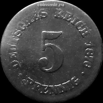 5 пфеннигов 1876 С Германия.