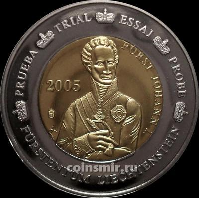 2 евро 2005 Лихтенштейн. Европроба. Specimen. Иоганн I.