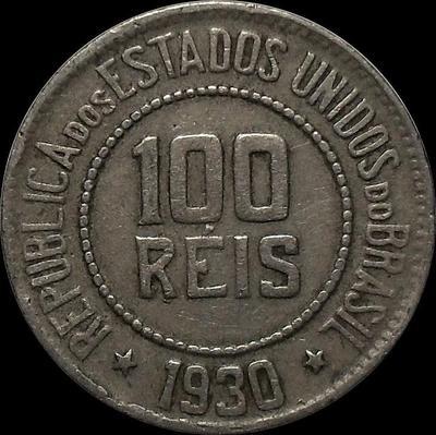 100 рейс 1930 Бразилия.