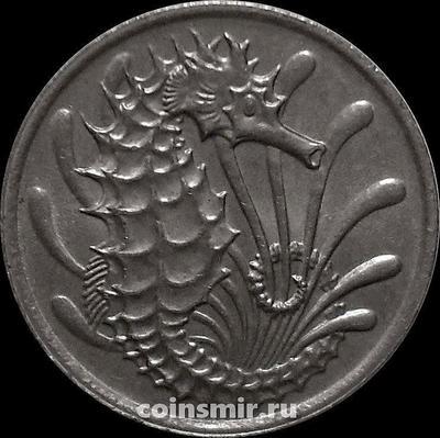 10 центов 1978 Сингапур. Морской конёк.