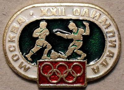 Значок Футбол. Москва XXII Олимпиада.