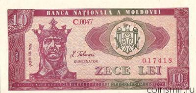 10 лей 1992 Молдавия.