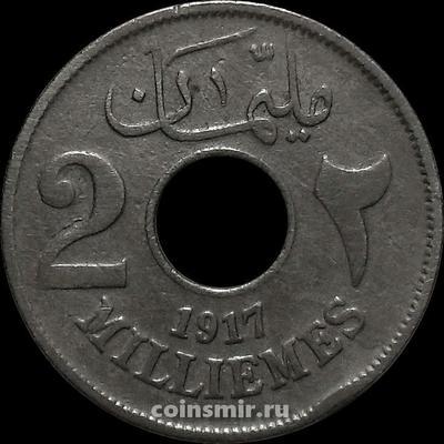 2 милльема 1917  без Н Египет.