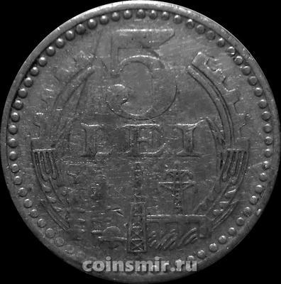 5 лей 1978 Румыния.