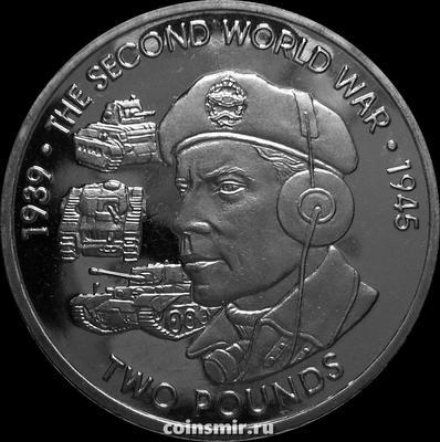 2 фунта 2019 Британская территория в Индийском океане. Вторая мировая война. Танковые войска.