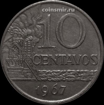 10 сентаво 1967 Бразилия.