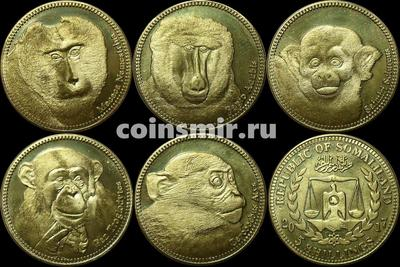 Набор из 5 монет 2017 Сомалиленд. Обезьяны.