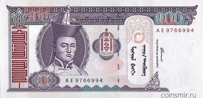 100 тугриков 2000 Монголия.