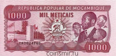 1000 метикал 1989 Мозамбик.