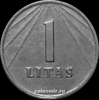 1 лит 1991 Литва.