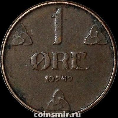 1 эре 1949 Норвегия.