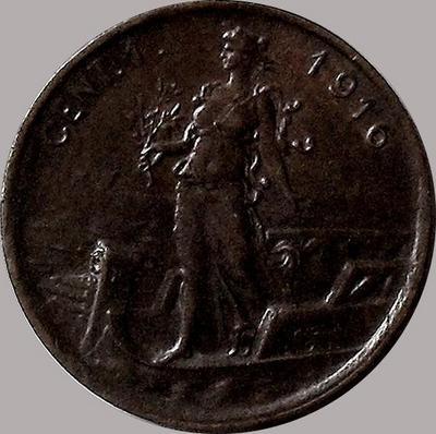 1 чентезимо 1916 Италия.
