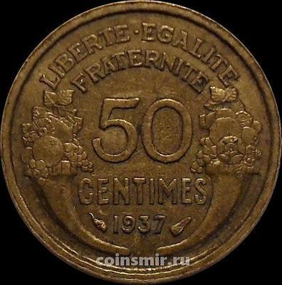 50 сантимов 1937 Франция.
