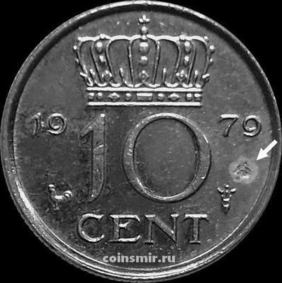 10 центов 1979 Нидерланды. Состояние на фото.