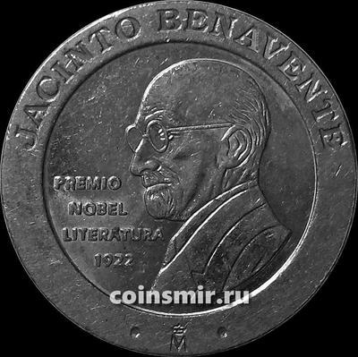 200 песет 1997 Испания. Хасинто Бенавенте-и-Мартинес.