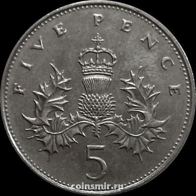 5 пенсов 1988 Великобритания.