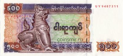 500 кьят 2004  Мьянма.