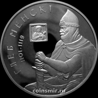 1 рубль 2007 Беларусь. Глеб Минский.