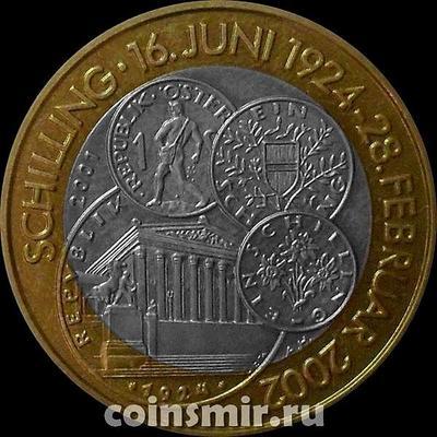 50 шиллингов 2001 Австрия. История шиллинга.