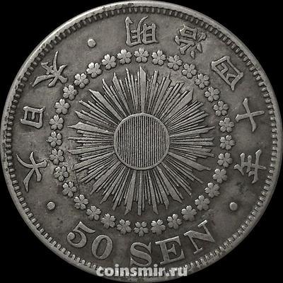 50 сен 1907 Япония.