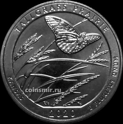 25 центов 2020 D США. Заповедник Толлграсс-Прери (Канзас) 55-й.