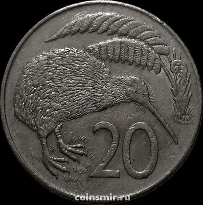 20 центов 1980 Новая Зеландия. Птица Киви. VF