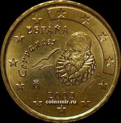 10 евроцентов 2003 Испания.