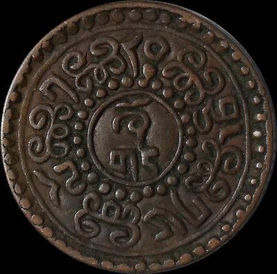 1 шо 1927 Тибет. Вертикальная надпись.