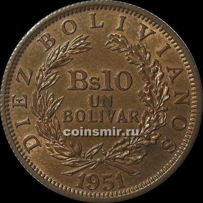 10 боливиано-1 боливар 1951 Боливия.