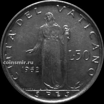 50 лир 1962 Ватикан.