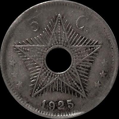 5 сантимов 1925 Бельгийское Конго.