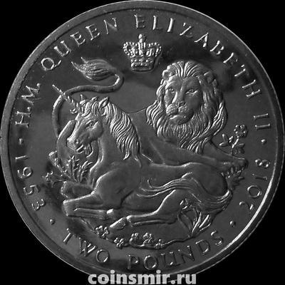 2 фунта 2018 Британская территория в Индийском океане.  65-летие Коронации. Лев и единорог.