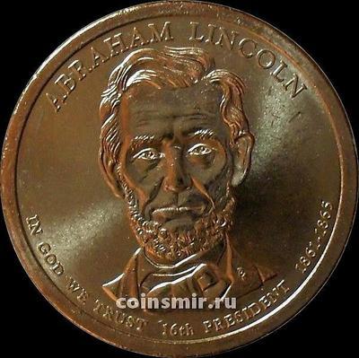 1 доллар 2010 D США. 16-й президент США Авраам Линкольн.