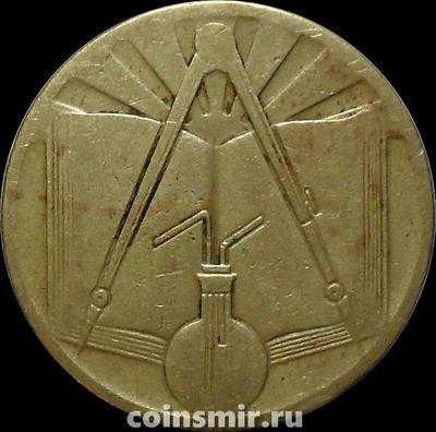50 сантимов 1971 Алжир.