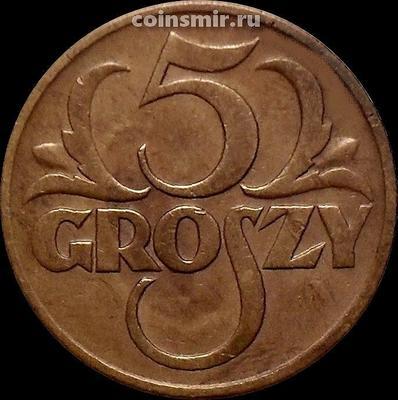 5 грошей 1937 Польша.