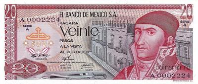 20 песо 1972 Мексика. Серия А.