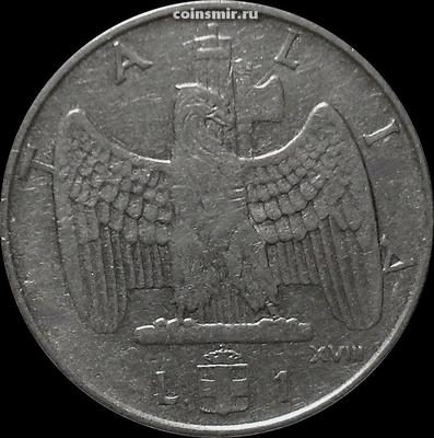 1 лира 1940 Италия. VF.