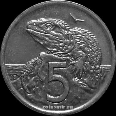 5 центов 1994 Новая Зеландия. Туатара (Новозеландская ящерица).