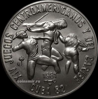 1 песо 1981 Куба. XIV Центральноамериканские и Карибские игры. Три атлета.