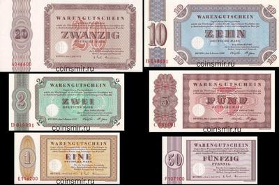 Набор из 6 бон 1958, 1973 благотворительной организации города Билефельд Германия.